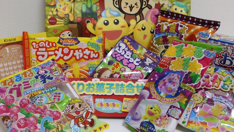 Kracie Diy Candy Lucky Bag 2016 ~ てづくりお菓子詰め合わせパック 知育菓子