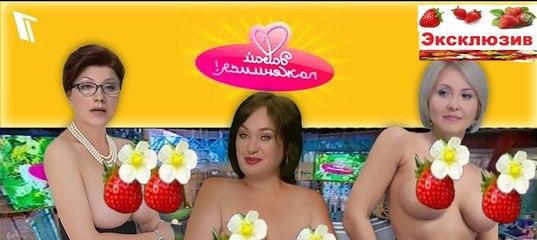 порно в программе давай поженимся - 14