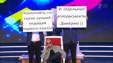 КВН Кембридж - 2014 Кубок мэра Москвы КОП