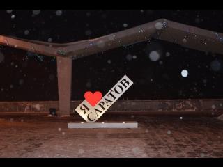 Классно ли жить в Саратове? Видеоблог Ксении Перепелкиной