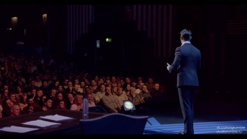 Джимми Карр - Самый жесткий диалог со зрителем