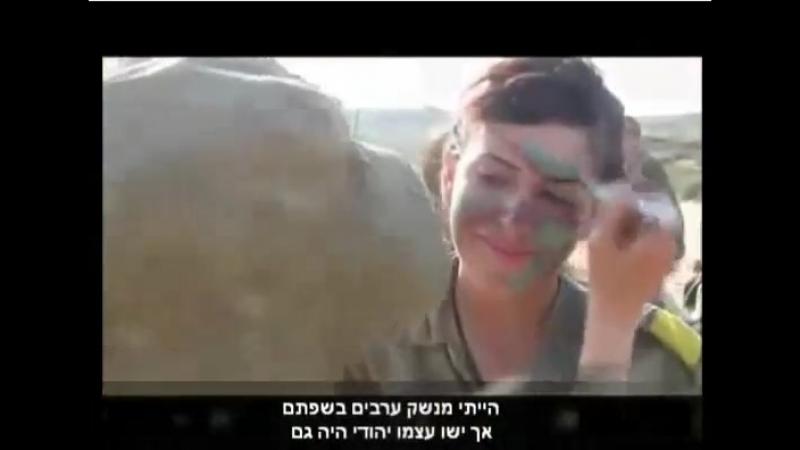 Hamas must die