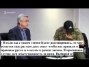Диалог Сержа Саргсяна и Никола Пашиняна, 22.04.2018 в Marriott Armenia