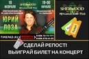 Юрий Лоза фото #41