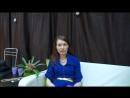Яна Белоцерковская о Мастерской женственности
