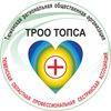 Ассоциация медицинских сестер Тюменской области