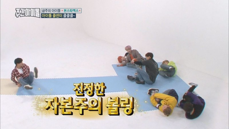 [Weekly Idol EP.348] MONSTA X's Bowling Competition