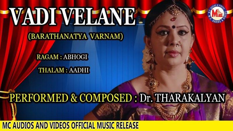 Vadi velane Barathanatya Varnam Vadivelane Tharakalyan Classical Dance