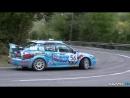 LOUD Anti-Lag- Skoda Octavia WRC