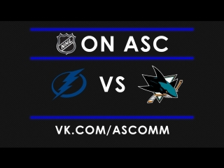NHL | Lighting VS Sharks