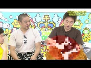Gaki no Tsukai #1181 (2013.11.24) — Costume Talk