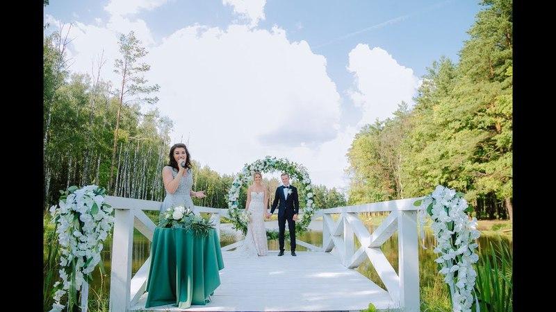 Промо- ролик ведущей на свадьбу в Москве и Зеленограде Валентины Ковердяевой. Ведущая в Дом у озера