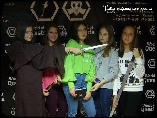 Команда победителей 25.11.2017