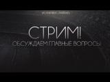 Егор Селезнёв - live