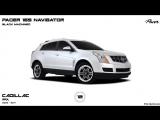 Диски Cadillac SRX 2009 - 2014
