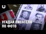 Белорусы пытаются найти на фото Богдановича