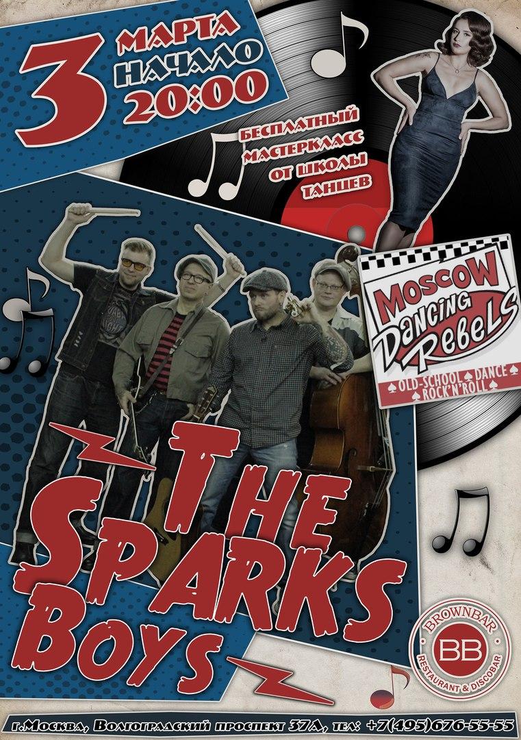 03.03 The Sparks Boys в баре Brown!