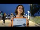Видео на тему Как я провел этим летом