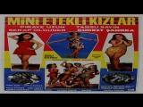 Mini etekli kizlar  - 1969 Mine Sun - Piraye Uzun - Kudret andra - Tansu Sayn -