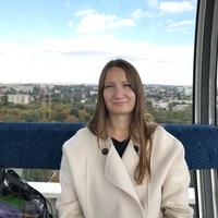 Ольга Маслова-Калинина
