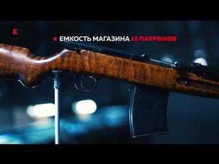 100 лет «Красной Армии»: Автоматическая Винтовка Симонова #АВС36 #КраснаяАрмия