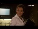 Катина Любовь 12 серия
