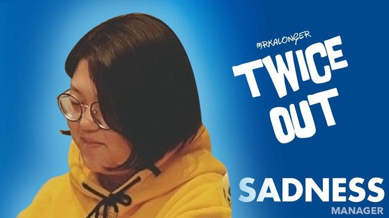 [REUPLOAD to YouTube] - TWICE [트와이스] - Thank You Sadness Manager