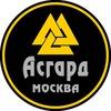 Страйкбол airsoft в Москве и Московской области.