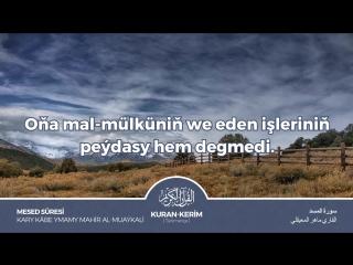 Mesed Süresi   Türkmençe Kuran-Kerim.