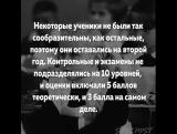 Невероятно, но мы выжили - Владимир Соловьев Детям 60 х, 70 х, 80 х посвящается.