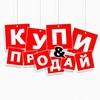 Куплю,продам,отдам даром-Солигорск,Слуцк,Староби