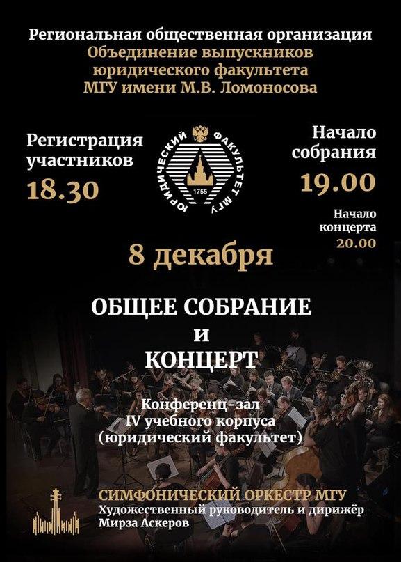 Кузьма Кичик | Москва