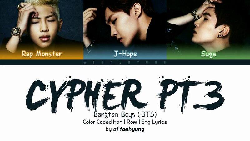 BTS (방탄소년단) - BTS Cypher pt.3: KILLER (feat. Supreme Boi) (Color Coded Lyrics Han/Rom/Eng)