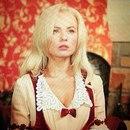 Александра Харитонова фото #38