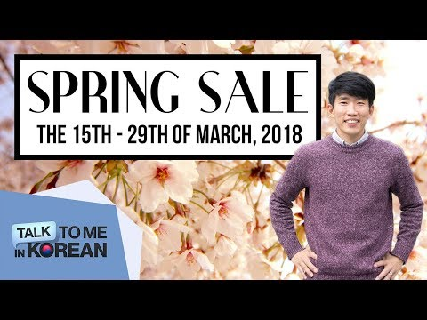 TTMIK Spring Sale 2018 (save up to 15% on our books)