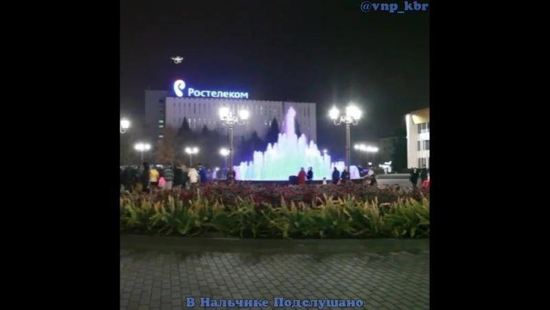 Ухоженные клумбы и яркий фонтан 👍 - достойный фон памятника Кайсыну Кулиеву!