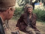 Вечный зов. (1973-1983. Серии 11-19).