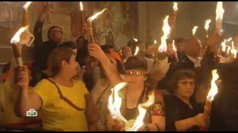 В Иерусалиме сошел Благодатный огонь 7 апреля 2018