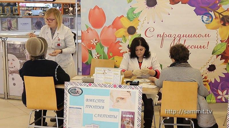 «СаммитТВ»: Полоцкие медики предложили мини-медосмотр посетителям «Манежа»