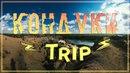 Кондуки TRIP Романцевские горы