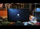 Jaunā datora palaišana Zapusk novogo kompa