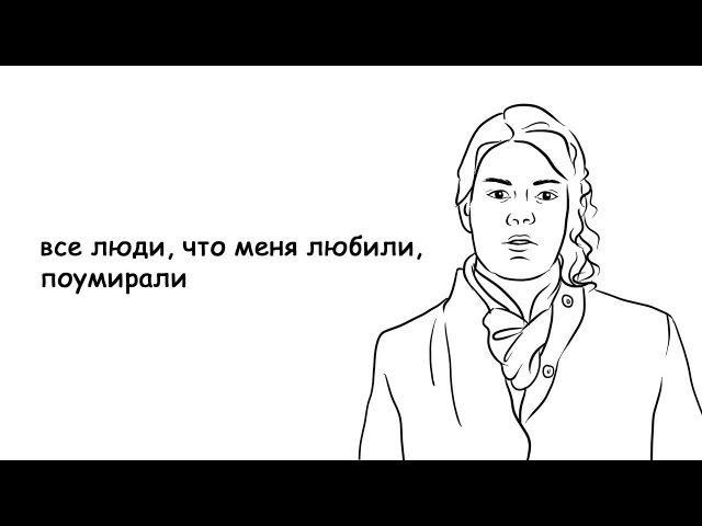 Вера Полозкова читает «скажи ночной кассирше в билле» для фестиваля «Не здесь—2...