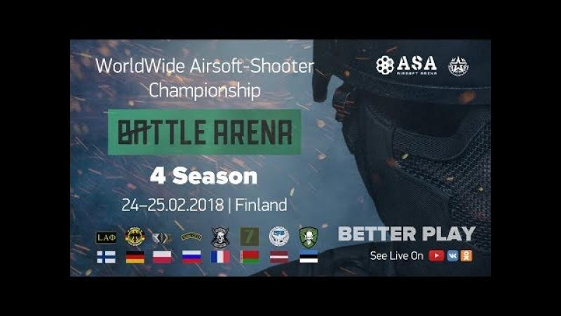 [RUS] BattleArena Live Международный Турнир по страйкболу