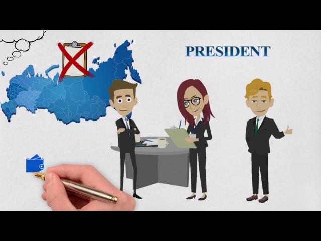 Вся правда о Кадровом центре Президент (Подбор персонала в Москве - кадровое агентство)
