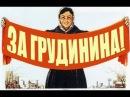 Грудинин в Краснодаре 26 02 2018 Нейромир ТВ