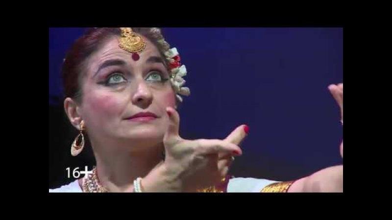 «Танцы лотоса»: в память о легенде