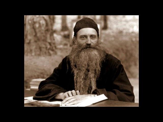 Отец Серафим Роуз Последняя лекция