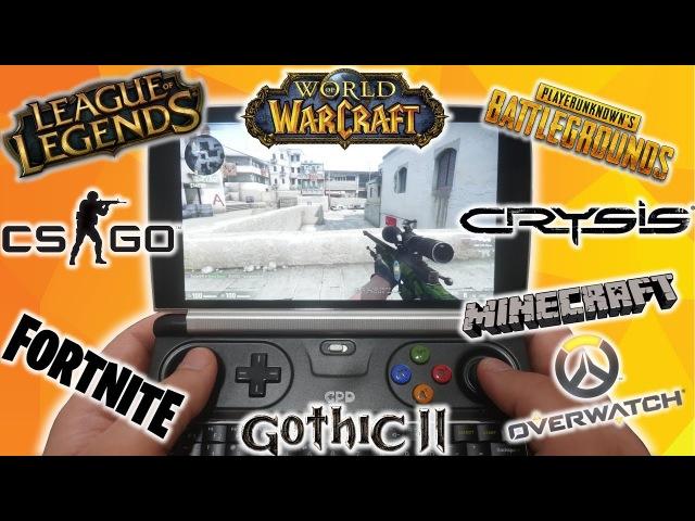 Testujemy gry na GPD WIN 2 - CS:GO, LoL, WoW, PUBG, Fortnite, Gothic, Overwatch, Crysis, Minecraft