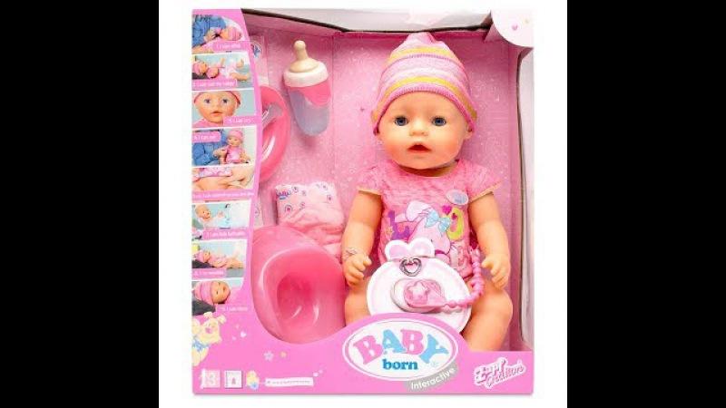 Кукла Беби Бон распаковка, видео для детей, как мама. BABY BORN