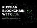 Александр Бородич основатель блокчейн платформы Universa